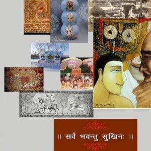 bhu-gallery